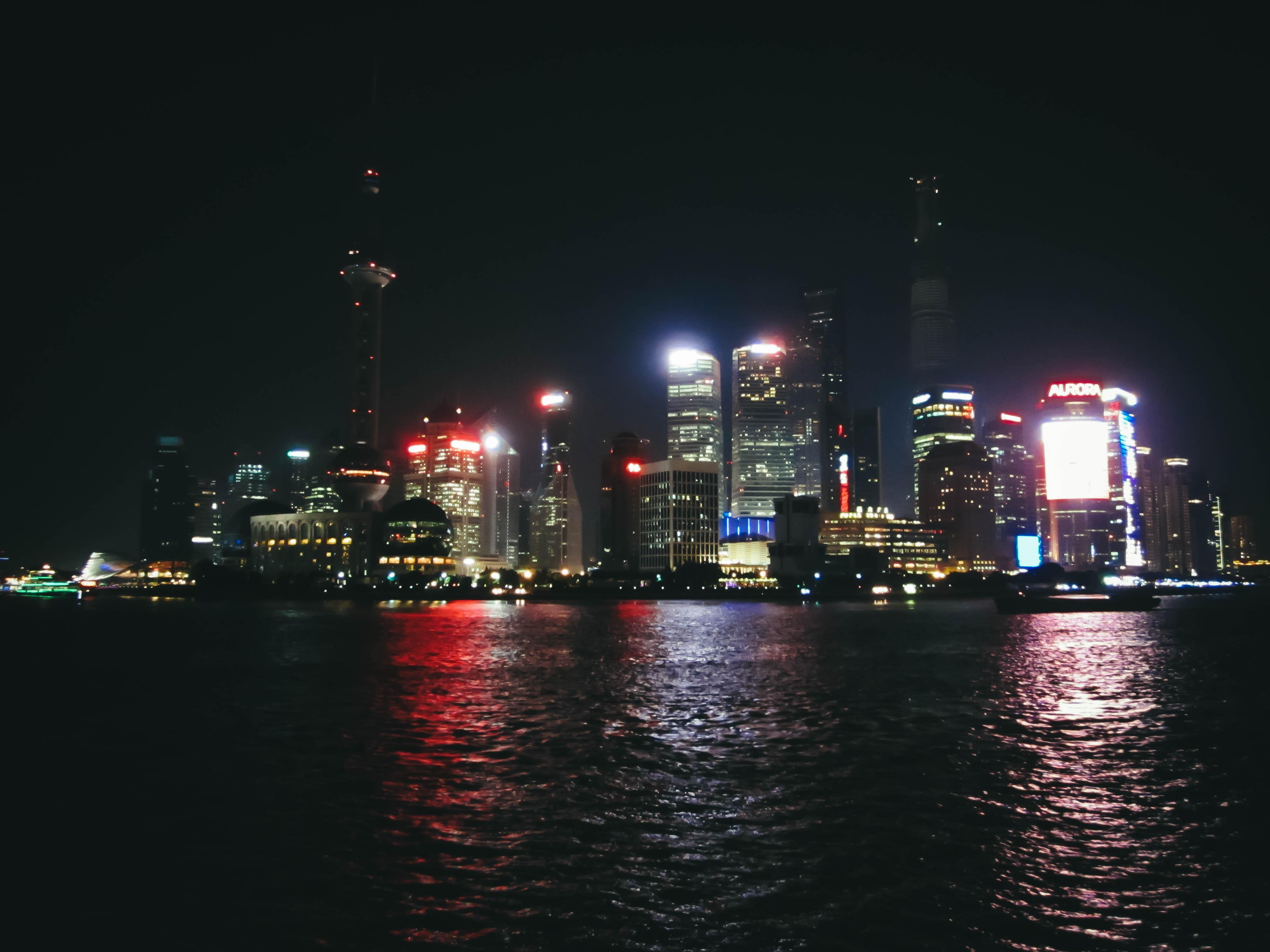 cina - shanghai